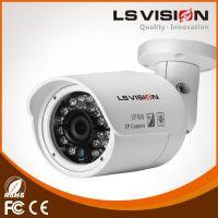 LS VISION 1.3MP Bullet Waterproof TVI Security CCTV Camera (LS-TF1130B)