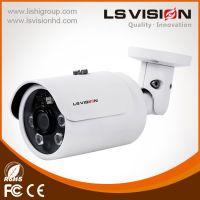 LS Vision Mini Fixed Lens H.265 4MP IR Waterproof IP Bullet Camera (LS-FHD400W-P)