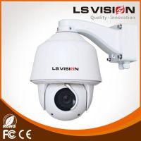 LS VISION full hd ip camera high speed ptz dome camera, hd ptz ir dome