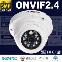 LS VISION 1mp HD 4 in 1 hybrid dome Camera(LS-FD7130)