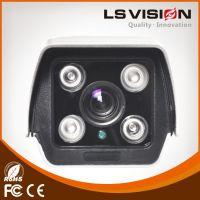 LS Vision H.265 Main profile motorised ip camera, network camera LS-ZB3400M