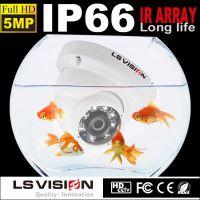 LS Vision h265 cmos ip camera2mp ip dome cameraarray led ip camera LS-FHC200D-P