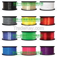 3d print pen filament  ABS PLA WOOD plastic filament for sale