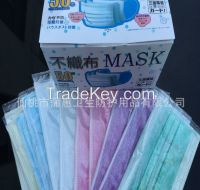 Disposable masks against the flu masks Three layers of non-woven masks