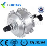 24v 250w electric bicycle motor