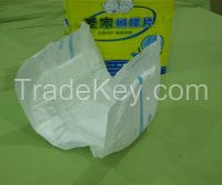 Adult Diaper Insert Incontinence Pads/Booster Pads/Contour Pad