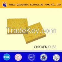 Seasoning condiment chicken flavor cube chicken cooking cube
