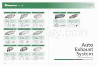 catalytic converter &muffler