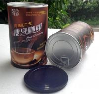Coffee / Tea / Wine / Food Gift Paper Cans