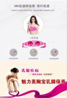 Breast care breast pain massager breast cancer symptoms treatment