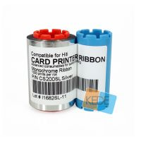 For Hiti CS200-Silver compatible printer Ribbon