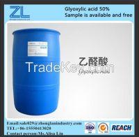 glyoxylic acid , CAS NO.:298-12-4