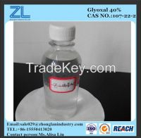 Glyoxal 40%,CAS NO.:107-22-2