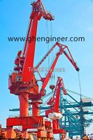 GHE ship unloader for