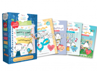 4 DVD Set - Back to School Pack (Limited edition)