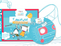 NURSERY RHYMES - VOLUME 2 (NEW PCKG) - ARABIC - CD