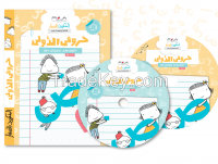 My Arabic Alphabet - Teach Children Arabic Language by Learning Arabic Alphabets (Part 1 & Part 2) DVD