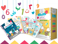 Teach Your Children Arabic Language - The Complete 5 DVD Value Set