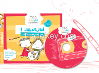 NURSERY RHYMES - VOLUME 1- ARABIC - CD