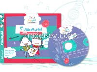 NURSERY RHYMES - VOLUME 3 - ARABIC - CD