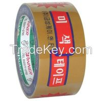 BOPP Adhesive Packing Rubber Tape Made In Korea