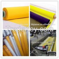 JIAMEI factory high precision and high resistance 77t silk screen printing mesh