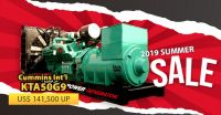 Cummins KTA50G9 Diesel Generator Set 1500KW