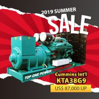 Cummins International KTA38G9 Diesel Generator Set Open Type Genset, Standby Power 1000kW, 50HZ