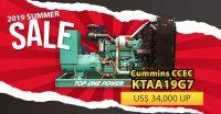 Cummins CCEC KTAA19G7 Diesel Generator 550-600kW