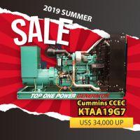 2019 Sale! Cummins CCEC KTAA19G7 Diesel Generator Set Open Type Genset, Standby 550kW, 50HZ; 600kW, 60HZ