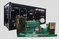 250-1875kVA: Cummins CCEC Diesel Generator Set Open Type Silent Box Genset