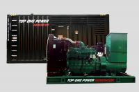 25-275kVA: DCEC Cummins Diesel Generator Set Open Type Silent Box Genset