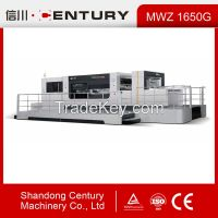 The Automatic die cutting machine for sales
