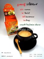 Kopi Detox : Slimming Coffee