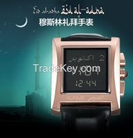 Al fajr azan watch arabic Muslim prayer compass watch religious calend