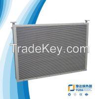 wind power cooler