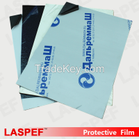 Black and white pe protective film for ACP sheet