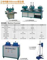 Lx-S04 Liquid Silicone Brand Shaping Machine