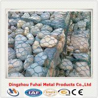 Gabion mesh factory supply