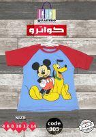 Printed T-shirt For Boys