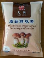 Mushroom Flavoured Seasoning Powder