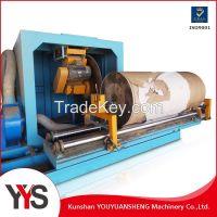 roll scrap paper cutting machine