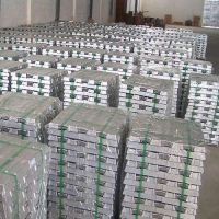99.994% Lead Ingot for Storage Battery for Sales