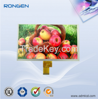 9 inch tft lcd panel 1024*600 industrial monitor & media player display