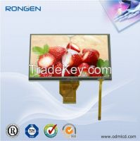 7 inch tft lcd 800*480 with tp car monitor displays