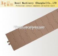 Slat conveyor chain, flat table chain, flat conveyor chain