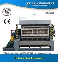 Egg tray making production line