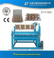 2016 hot sale 1500 high quality egg tray making machine