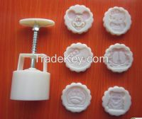 PP food grade round plastic cake maker