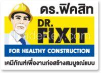 Dr.Fixit Rainkote Color